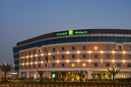 Holiday Inn Muscat