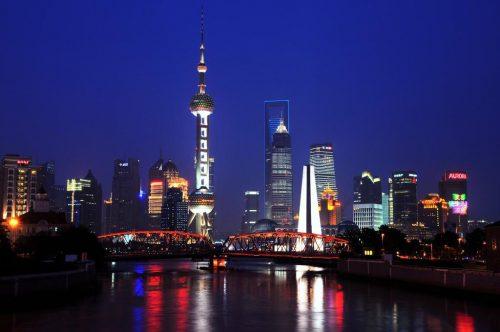 Holiday Inn Hotel Shanghai Downtown