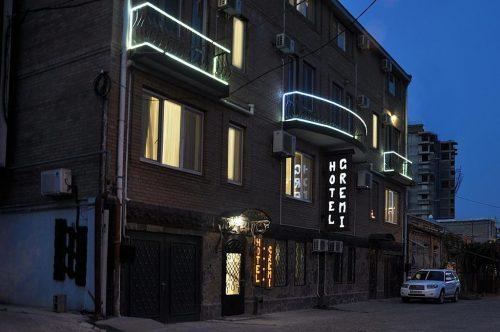 Hotel Gremi Tbilisi
