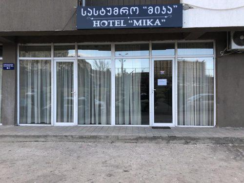 Hotel Mika Tbilisi
