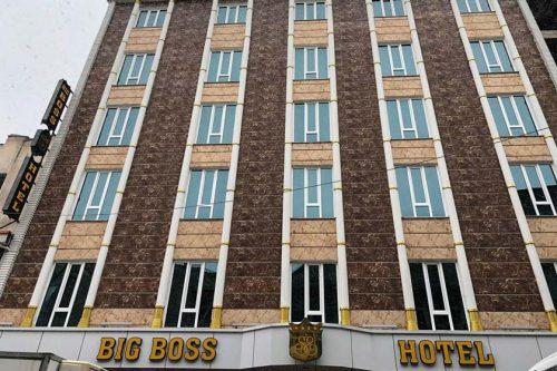 Big Boss Hotel Van