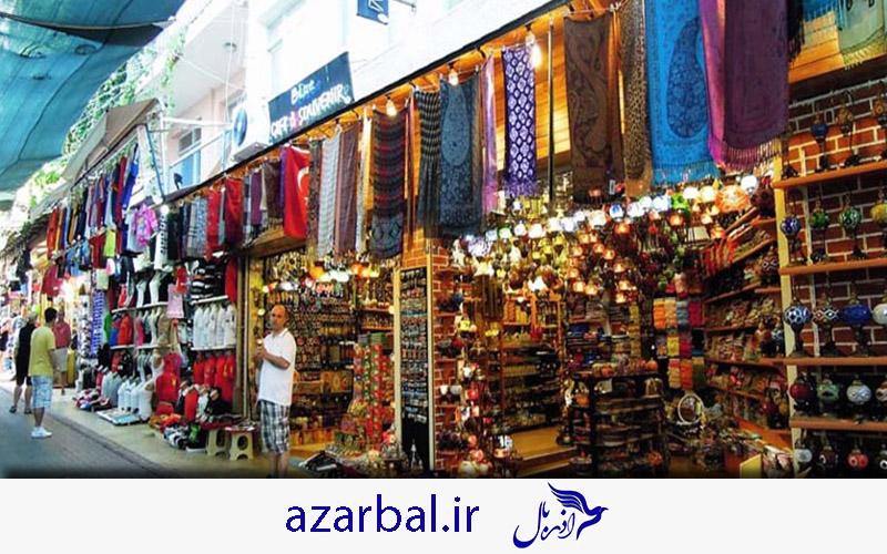 مراکز خرید خیابانی