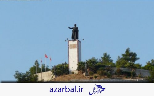 مکان تاریخی تور کوشی آداسی - مقبره آتاتورک