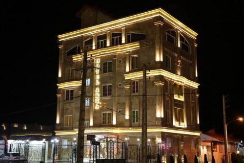 هتل آرکا قشم