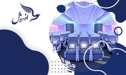 تفاوت های پرواز اکونومی با فرست کلاس