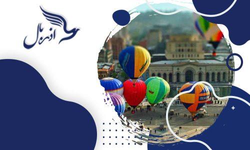 تور ارزان ارمنستان